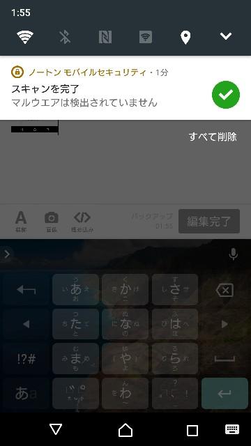 f:id:yuusei1025221:20180310015558j:image