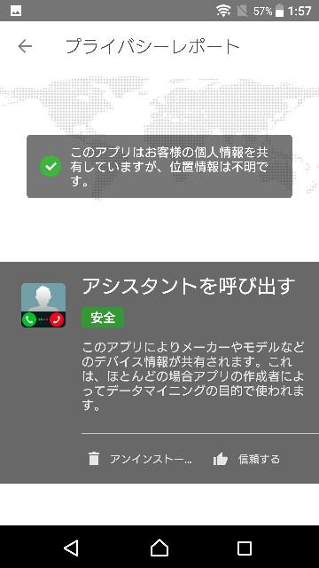 f:id:yuusei1025221:20180310020020j:image