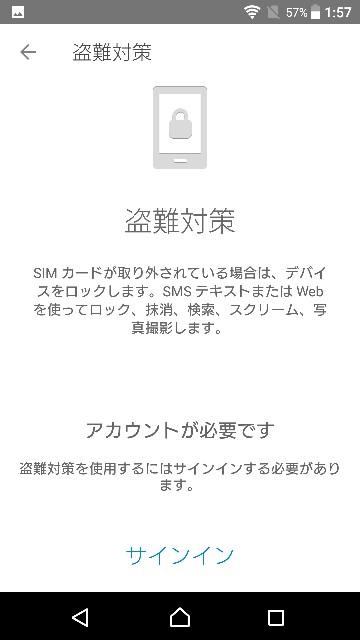 f:id:yuusei1025221:20180310020245j:image