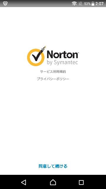 f:id:yuusei1025221:20180310020804j:image