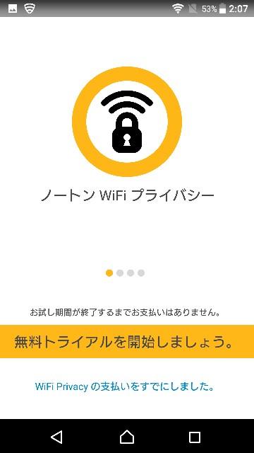 f:id:yuusei1025221:20180310020819j:image