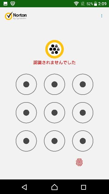 f:id:yuusei1025221:20180310021146j:image