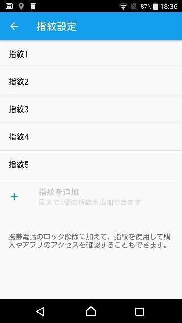 f:id:yuusei1025221:20180312184000j:image