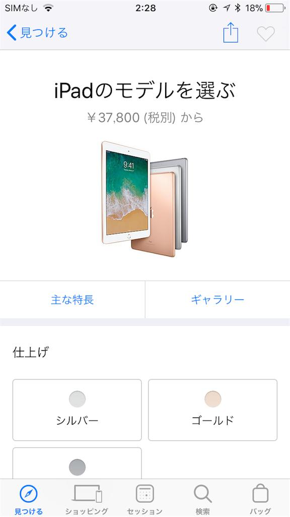 f:id:yuusei1025221:20180328023234p:image