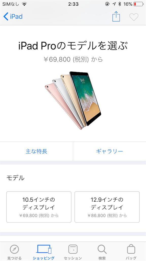 f:id:yuusei1025221:20180328023324p:image