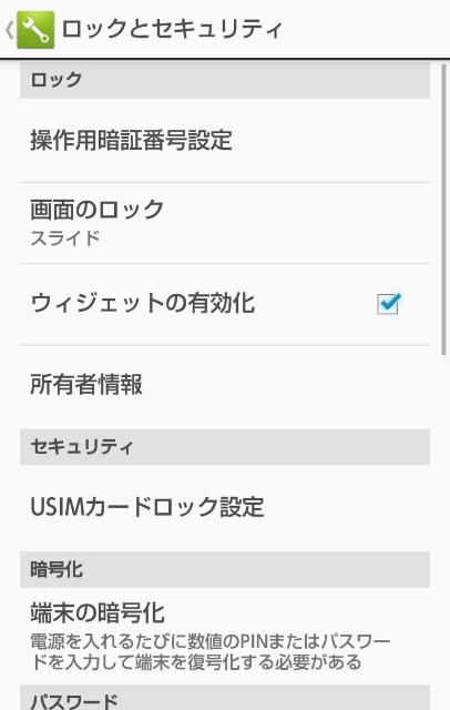 f:id:yuusei1025221:20180403183722j:image