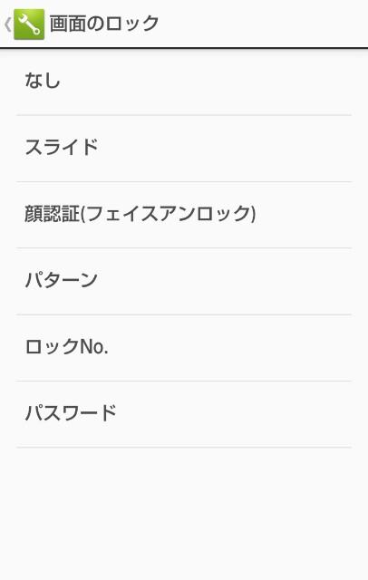 f:id:yuusei1025221:20180403183906j:image