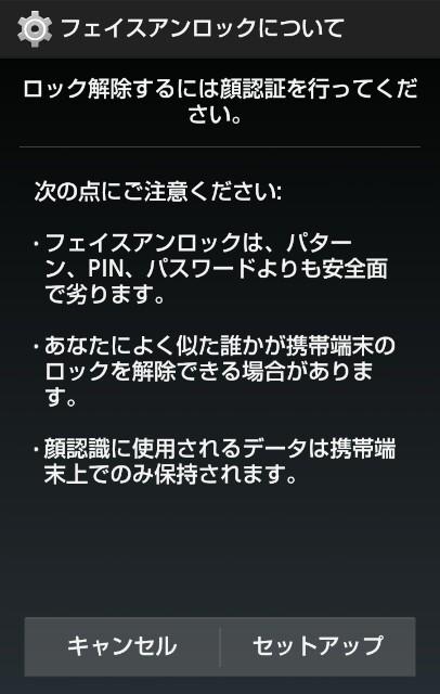 f:id:yuusei1025221:20180403183949j:image