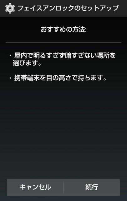 f:id:yuusei1025221:20180403184106j:image