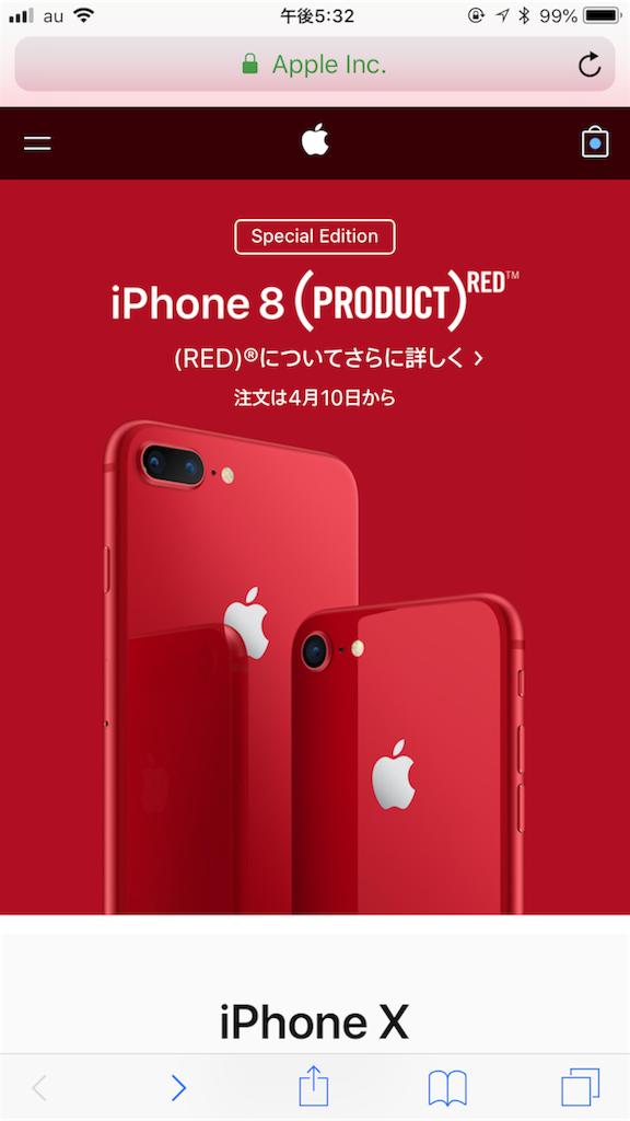 f:id:yuusei1025221:20180410173748p:image