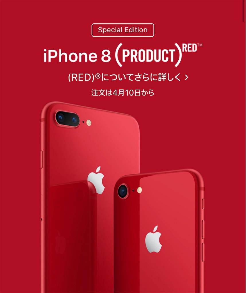 f:id:yuusei1025221:20180410173816j:image