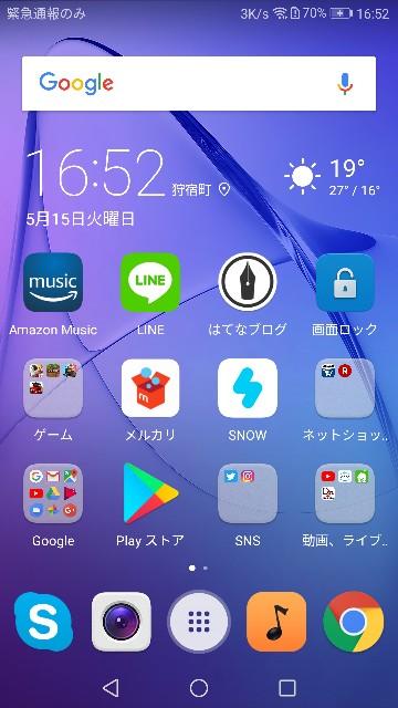 f:id:yuusei1025221:20180515165247j:image