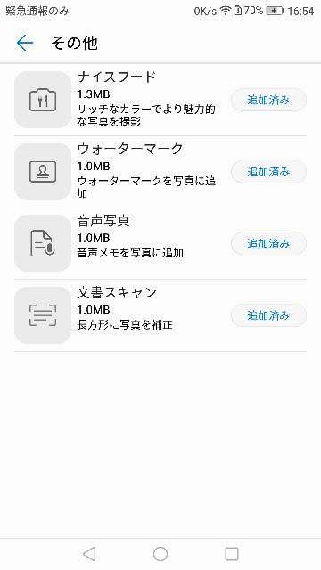 f:id:yuusei1025221:20180515165511j:image