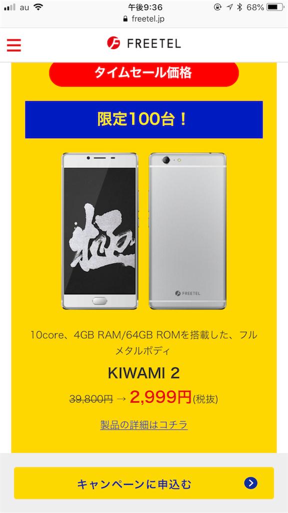 f:id:yuusei1025221:20180627213728p:image