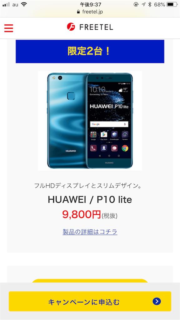 f:id:yuusei1025221:20180627214153p:image