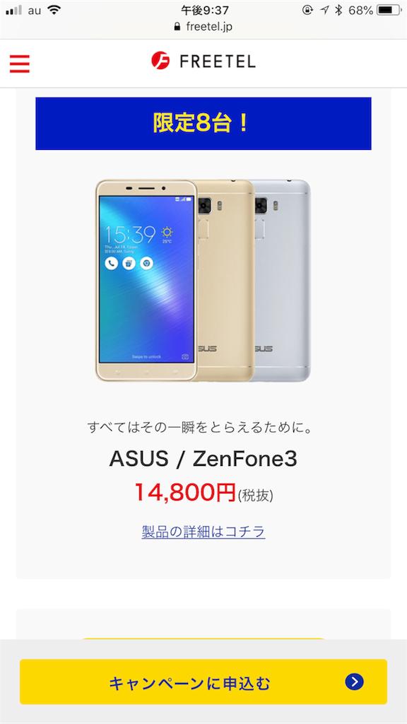 f:id:yuusei1025221:20180627214327p:image