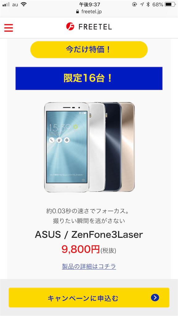 f:id:yuusei1025221:20180627214355p:image