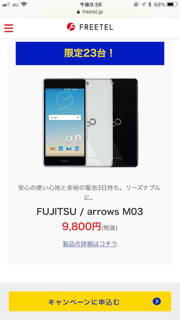 f:id:yuusei1025221:20180627214427p:image