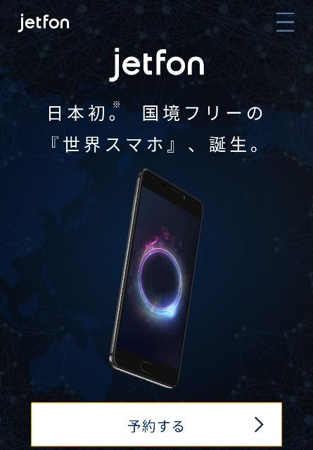 f:id:yuusei1025221:20180813194511j:image