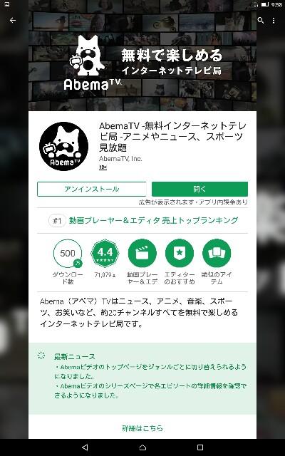 f:id:yuusei1025221:20180911095833j:image