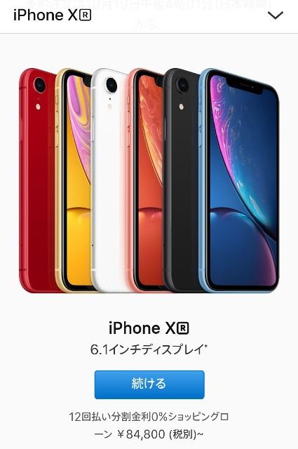 f:id:yuusei1025221:20180914042946j:image