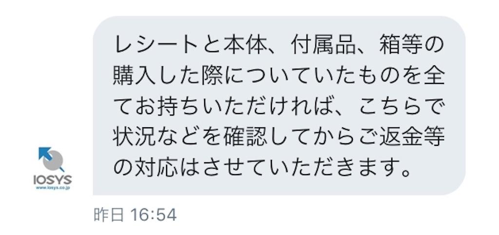 f:id:yuusei1025221:20181017005741j:image