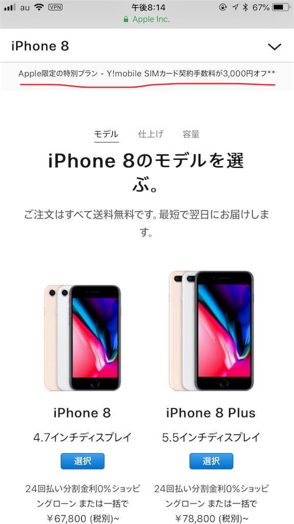 f:id:yuusei1025221:20181119202655j:image
