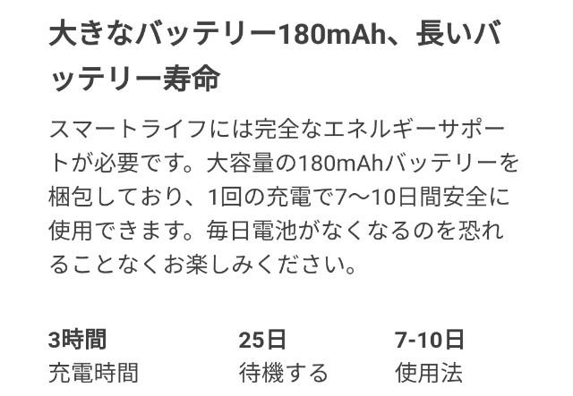 f:id:yuusei1025221:20181214064207j:image