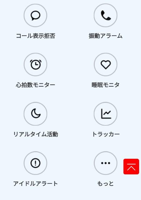 f:id:yuusei1025221:20181214064305j:image