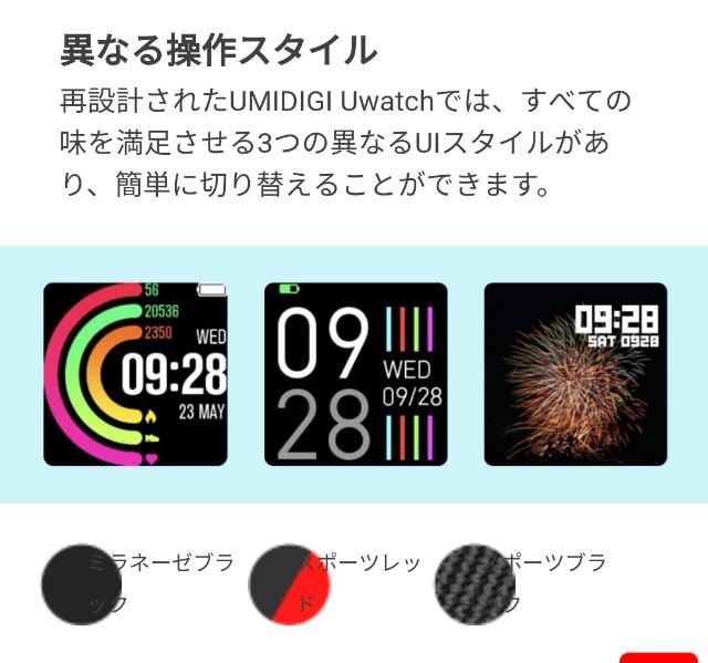 f:id:yuusei1025221:20181214064428j:image