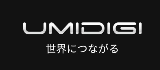 f:id:yuusei1025221:20181214064603j:image