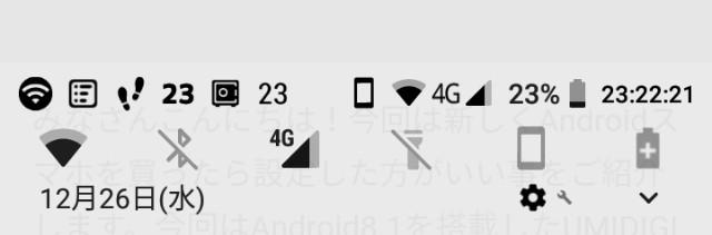 f:id:yuusei1025221:20181226232332j:image
