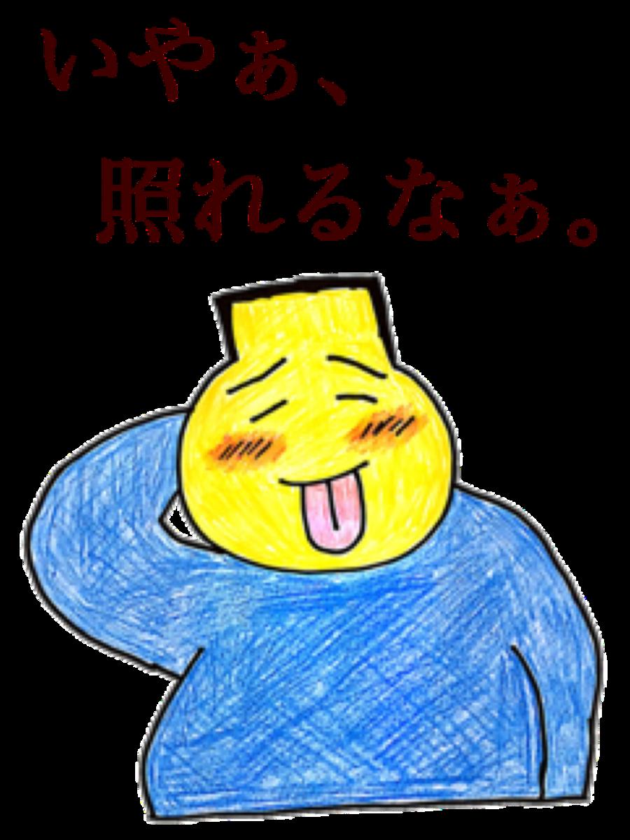 f:id:yuusei1101:20210526222004p:plain