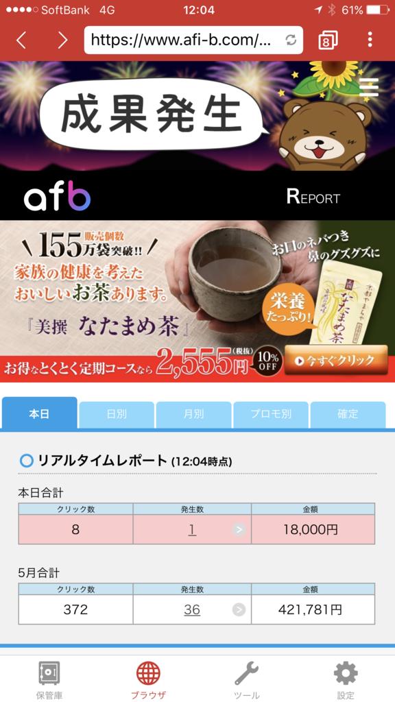 f:id:yuuseiharumana:20170528121633p:plain