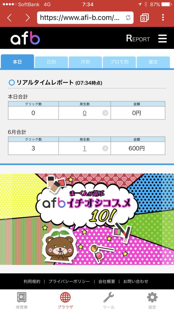 f:id:yuuseiharumana:20170606074440p:plain