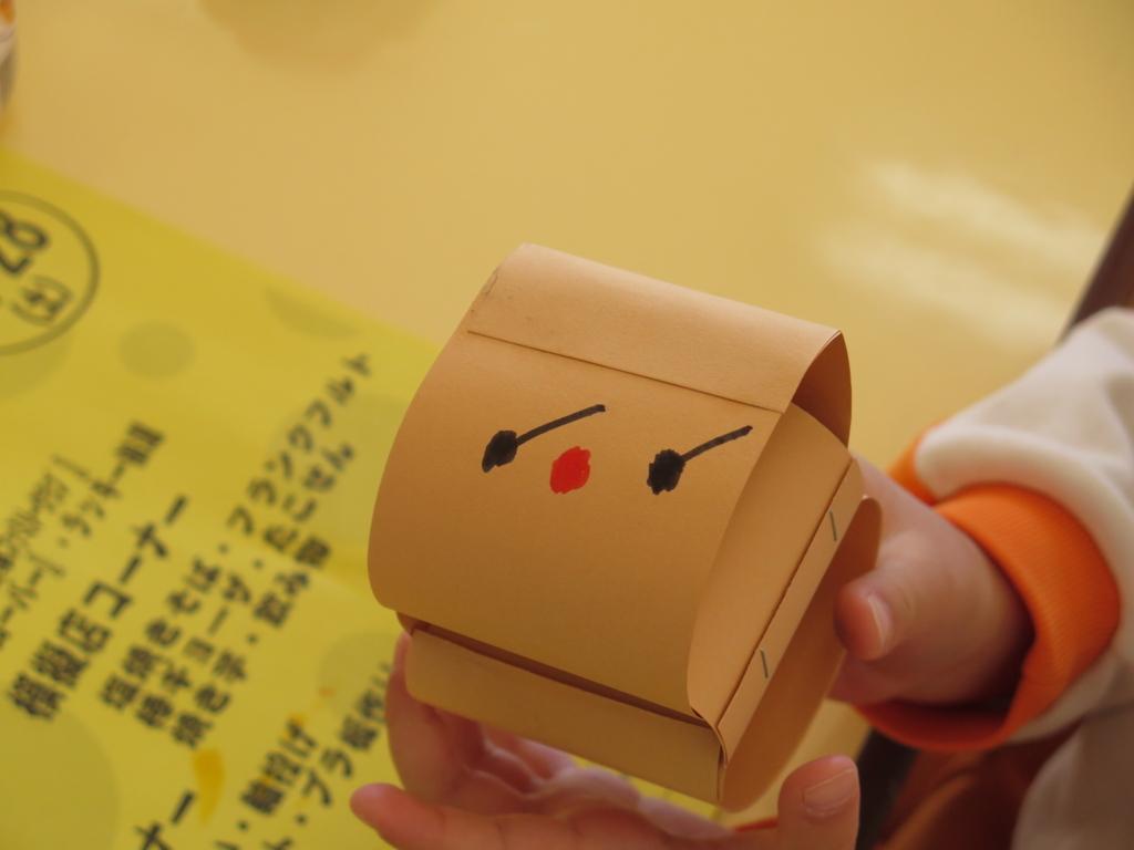 f:id:yuuseiyouchien:20171206111901j:plain
