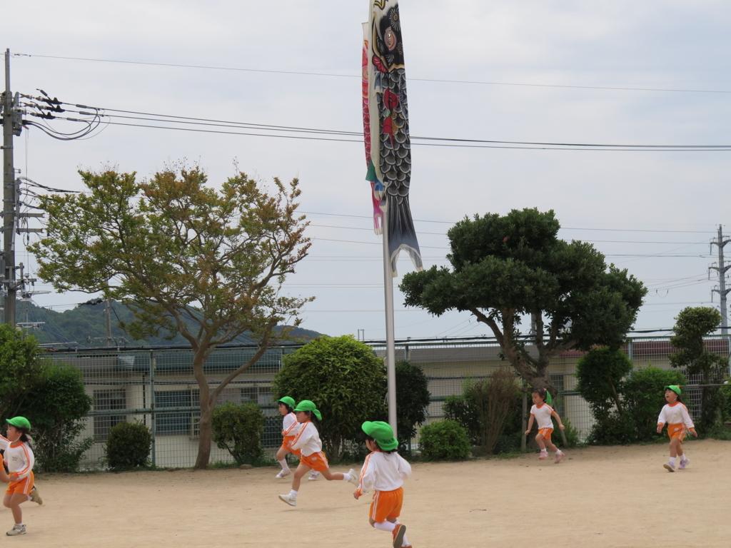 f:id:yuuseiyouchien:20180427120759j:plain