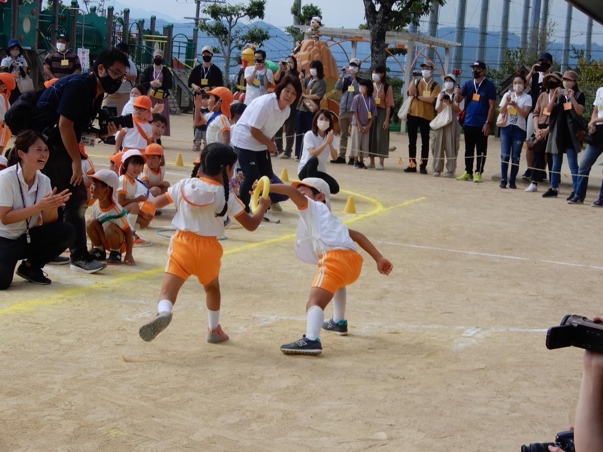 f:id:yuuseiyouchien:20211016113022j:plain