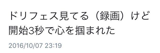 f:id:yuushi_nokata:20181023232021j:plain