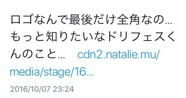 f:id:yuushi_nokata:20181023232033j:plain