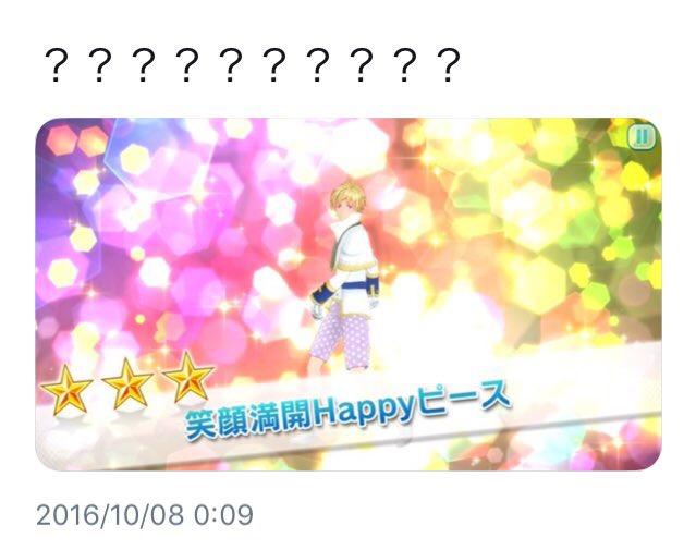 f:id:yuushi_nokata:20181023232118j:plain