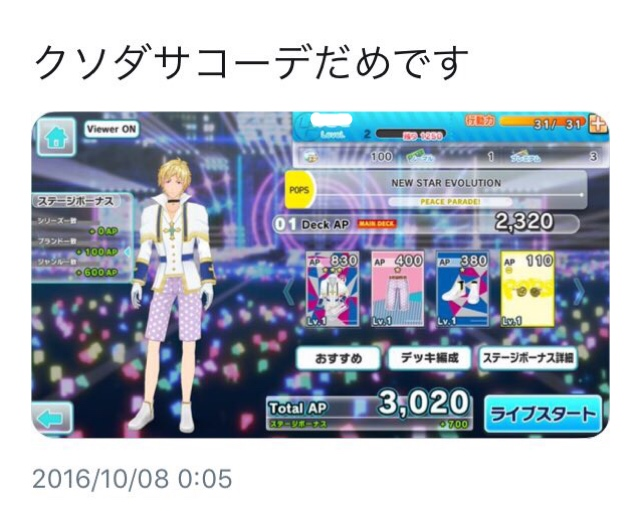f:id:yuushi_nokata:20181024002623j:plain