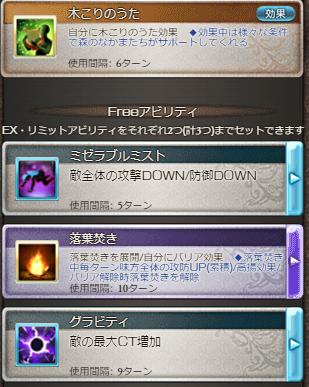 f:id:yuusirakawa:20200418072313p:plain