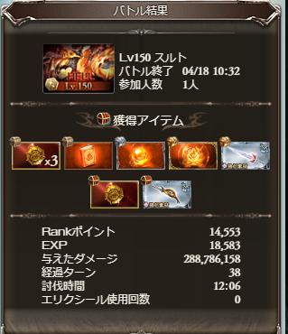 f:id:yuusirakawa:20200418104720p:plain