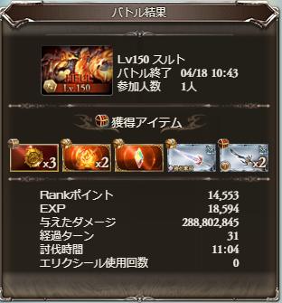 f:id:yuusirakawa:20200418104755p:plain