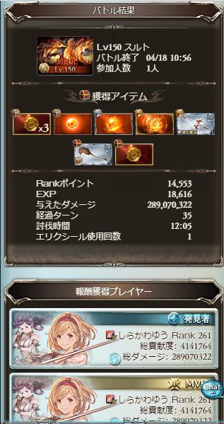 f:id:yuusirakawa:20200418105846p:plain