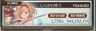 f:id:yuusirakawa:20200420164058p:plain