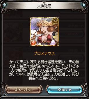 f:id:yuusirakawa:20200503234231p:plain