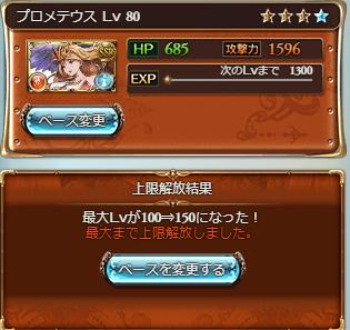 f:id:yuusirakawa:20200503234248p:plain