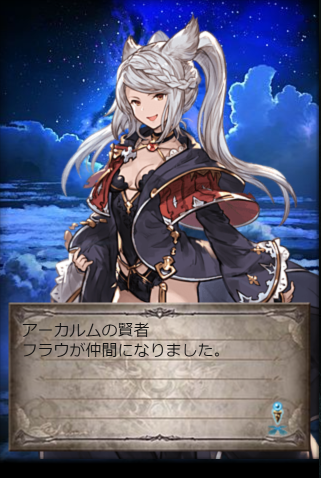 f:id:yuusirakawa:20200503234745p:plain